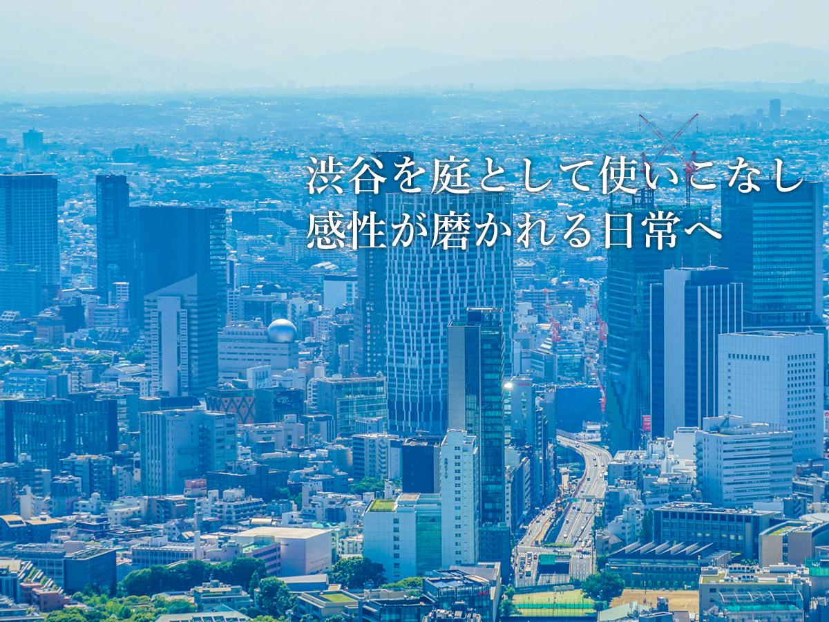 深緑の息吹に纏う駒沢の地